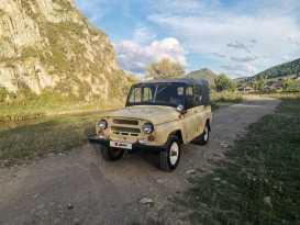 Чарышское 469 1984