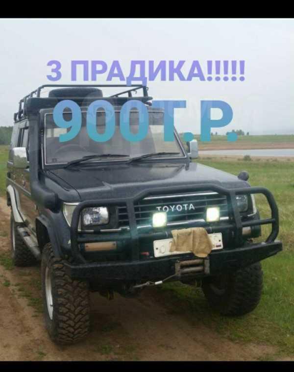 Toyota Land Cruiser Prado, 1990 год, 900 000 руб.