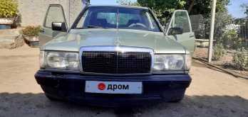 Советское 190 1985