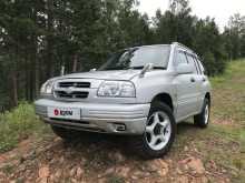 Красноярск Escudo 1999