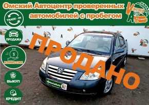 Омск Estina 2011