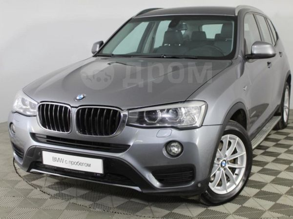 BMW X3, 2015 год, 1 529 000 руб.