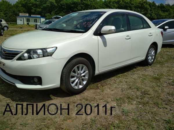 Toyota Allion, 2012 год, 785 000 руб.