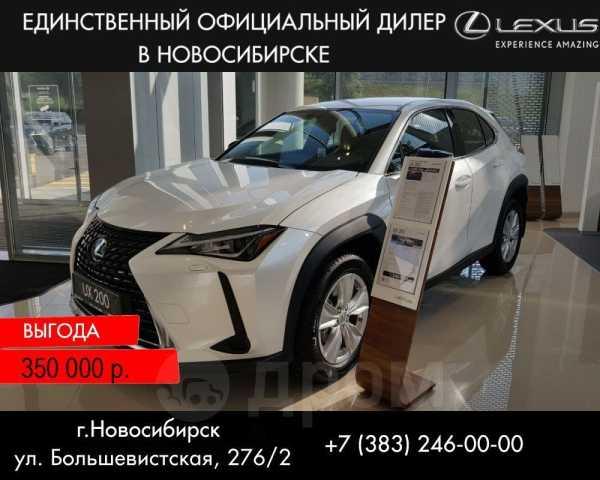 Lexus UX200, 2020 год, 2 118 000 руб.