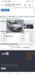 Toyota Corolla Fielder, 2017 год, 925 000 руб.