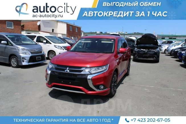Mitsubishi Outlander, 2015 год, 1 820 000 руб.