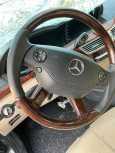 Mercedes-Benz S-Class, 2006 год, 400 000 руб.
