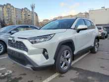 Челябинск RAV4 2020