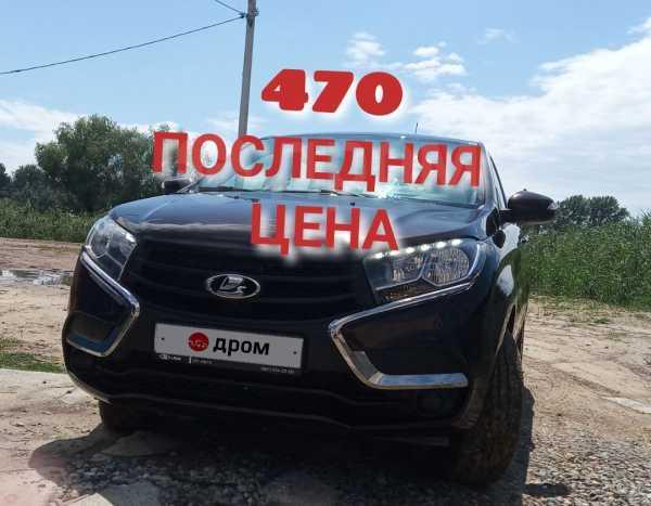 Лада Х-рей, 2017 год, 470 000 руб.