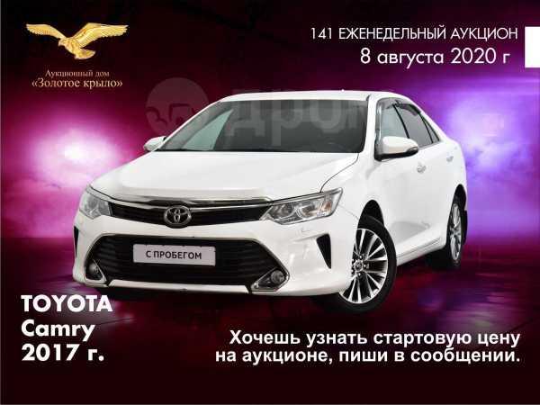 Toyota Camry, 2017 год, 1 375 000 руб.