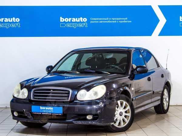 Hyundai Sonata, 2004 год, 179 900 руб.