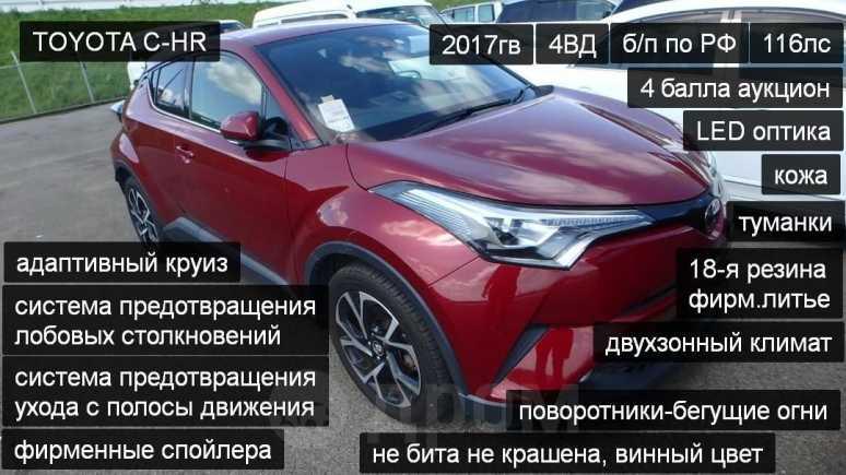 Toyota C-HR, 2017 год, 1 510 000 руб.