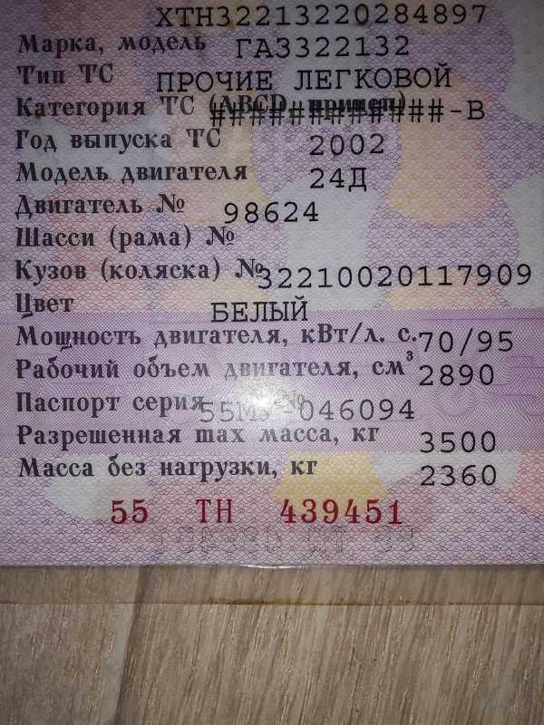 Прочие авто Россия и СНГ, 2002 год, 80 000 руб.