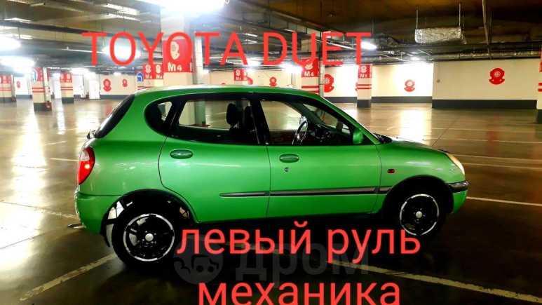 Daihatsu Sirion, 2000 год, 125 000 руб.