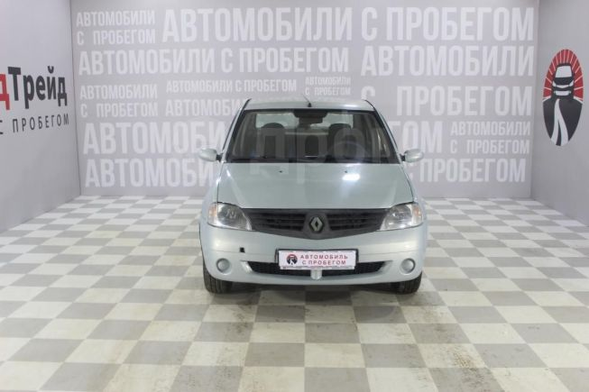 Renault Logan, 2008 год, 189 900 руб.