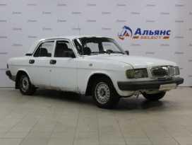 Чебоксары 31105 Волга 1998