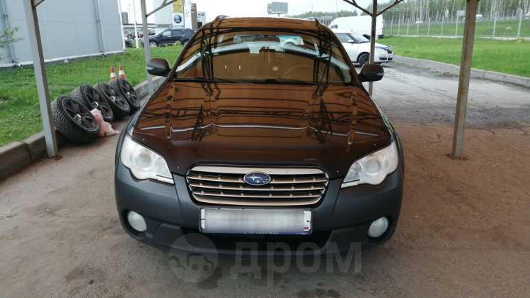 Subaru Outback, 2007 год, 545 000 руб.