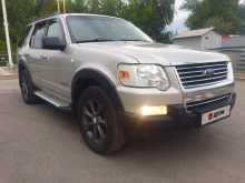 Уфа Explorer 2006