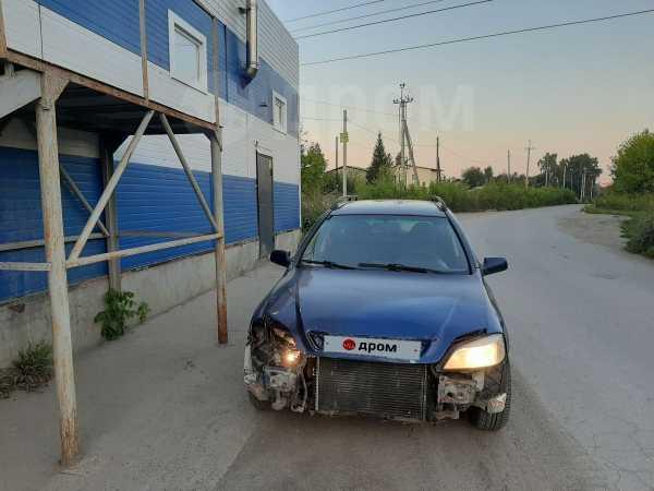 Opel Astra, 1998 год, 60 000 руб.