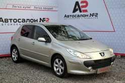 Нижний Новгород 307 2006