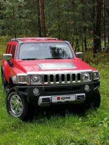 Нижний Тагил H3 2009