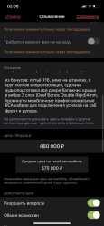 Hyundai i30, 2012 год, 460 000 руб.