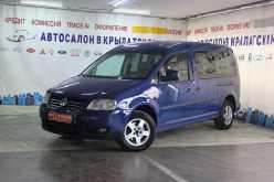 Москва Caddy 2009