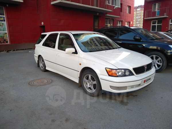 Toyota Vista Ardeo, 1999 год, 248 000 руб.