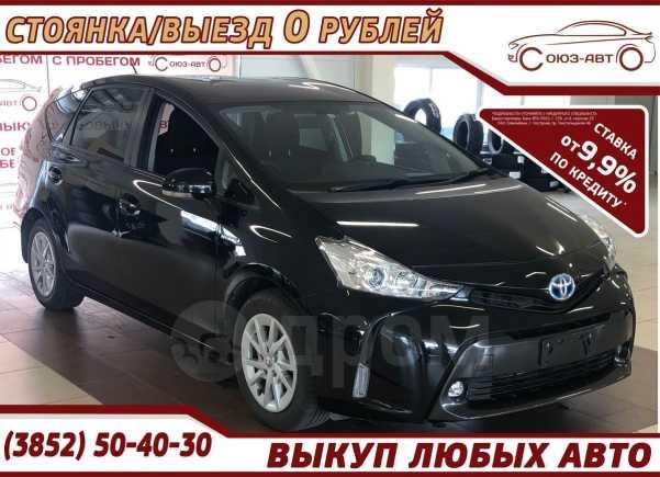 Toyota Prius a, 2016 год, 1 170 000 руб.