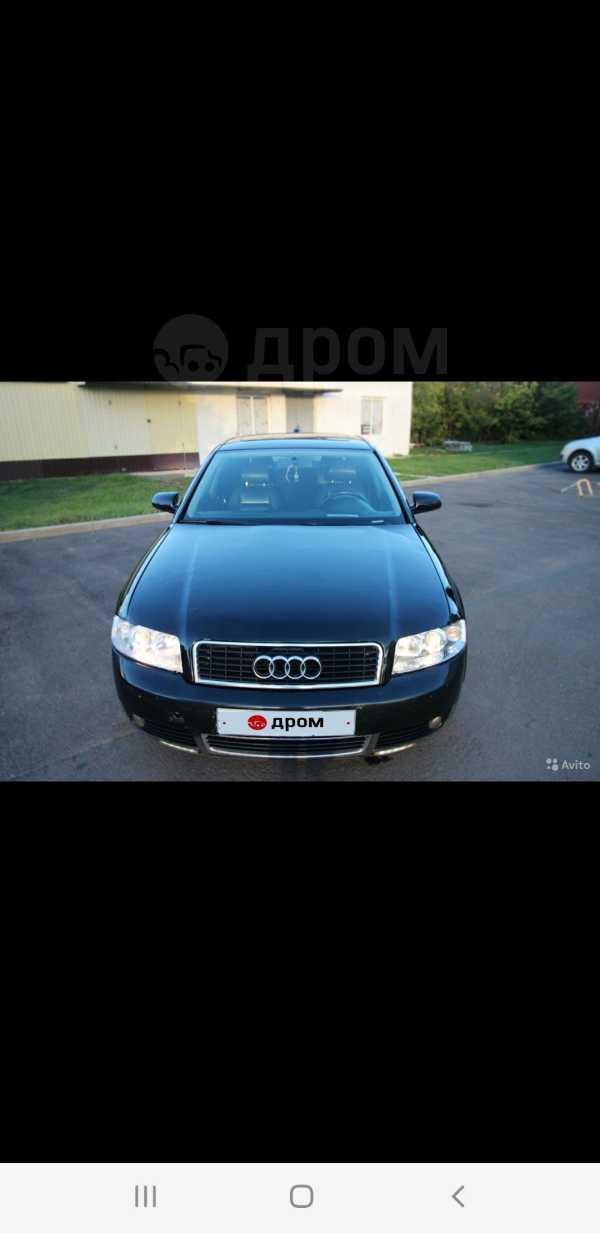Audi A4, 2004 год, 279 999 руб.
