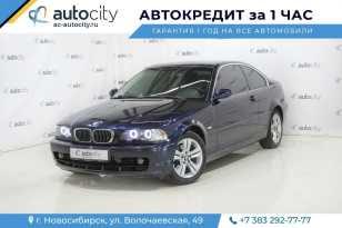 Новосибирск BMW 3-Series 2000