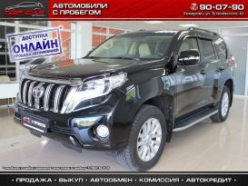 Кемерово Land Cruiser Prado