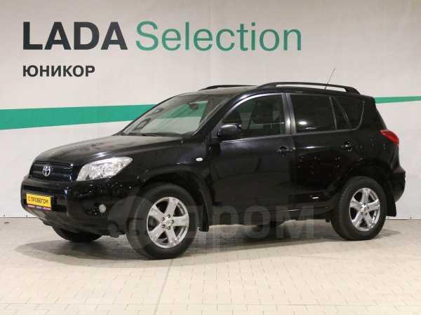Toyota RAV4, 2008 год, 759 000 руб.
