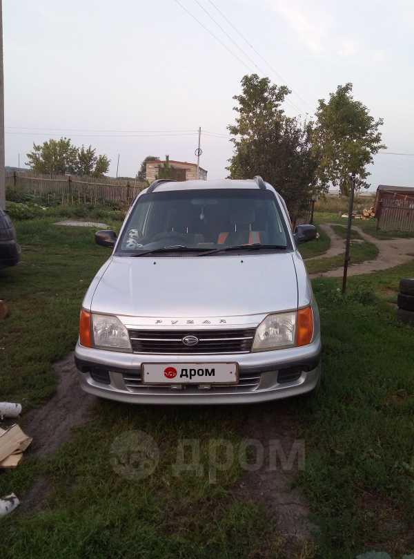 Daihatsu Pyzar, 1998 год, 165 000 руб.