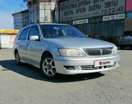 Иркутск Vista Ardeo 2001