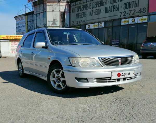 Toyota Vista Ardeo, 2001 год, 287 000 руб.
