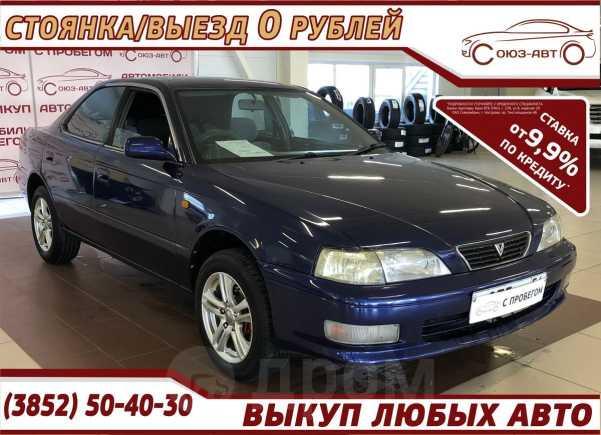 Toyota Vista, 1994 год, 173 000 руб.