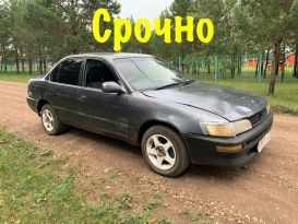 Новонукутский Corolla 1994
