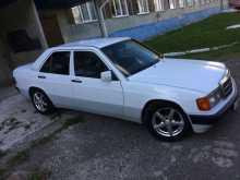 Кемерово 190 1989