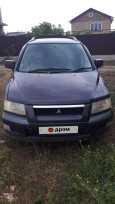 Mitsubishi Chariot Grandis, 1998 год, 230 000 руб.
