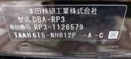 Honda Stepwgn, 2017 год, 1 620 000 руб.