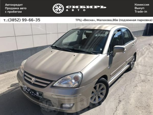 Suzuki Liana, 2005 год, 399 000 руб.
