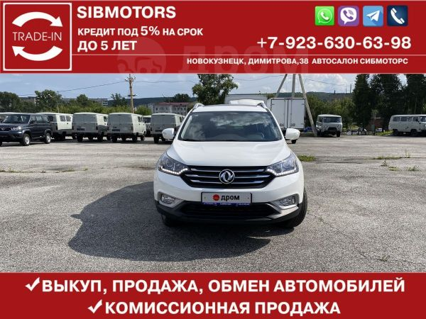 Dongfeng AX7, 2019 год, 1 300 000 руб.