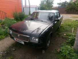Чита 31029 Волга 1993