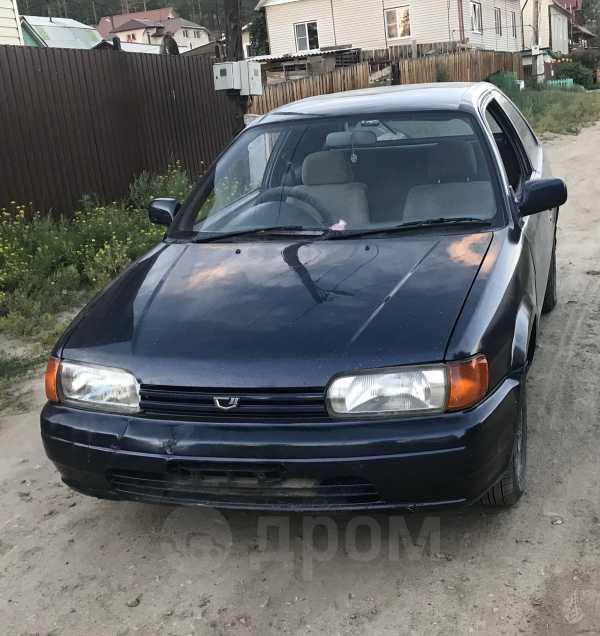Toyota Corolla II, 1995 год, 85 000 руб.