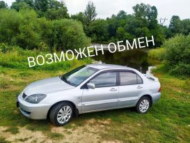 Смоленск Lancer 2006