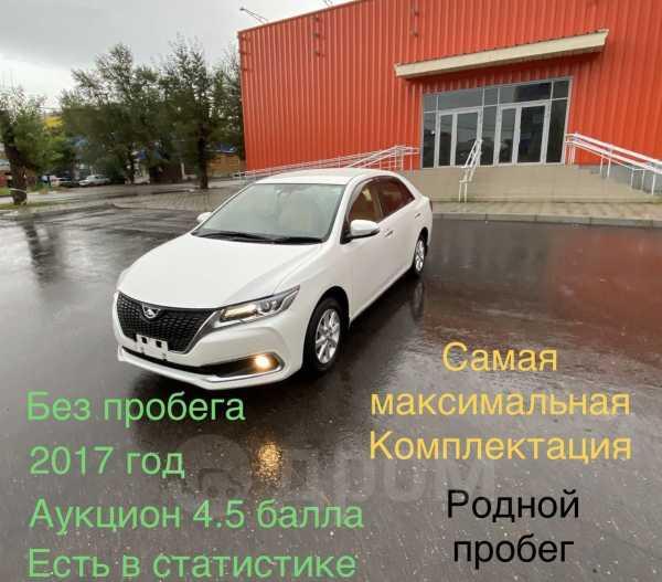 Toyota Allion, 2017 год, 1 280 000 руб.