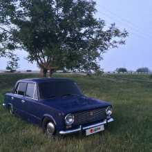 Краснодар 2101 1976