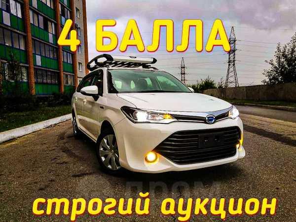 Toyota Corolla Fielder, 2015 год, 839 000 руб.