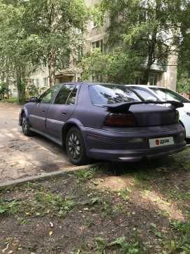 Дмитров Grand Am 1993